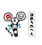 吹き出しパンダ【よう使う関西弁】(個別スタンプ:35)