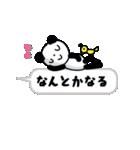 吹き出しパンダ【よう使う関西弁】(個別スタンプ:36)