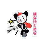 吹き出しパンダ【よう使う関西弁】(個別スタンプ:37)