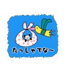 吹き出しパンダ【よう使う関西弁】(個別スタンプ:38)