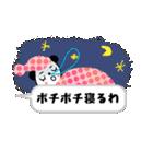 吹き出しパンダ【よう使う関西弁】(個別スタンプ:40)