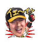 阪神タイガース 公式スタンプ2018(個別スタンプ:04)