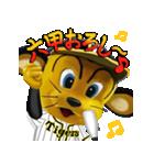 阪神タイガース 公式スタンプ2018(個別スタンプ:05)