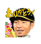 阪神タイガース 公式スタンプ2018(個別スタンプ:07)