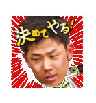 阪神タイガース 公式スタンプ2018(個別スタンプ:09)