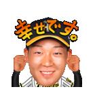 阪神タイガース 公式スタンプ2018(個別スタンプ:16)