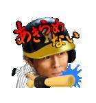 阪神タイガース 公式スタンプ2018(個別スタンプ:19)