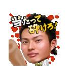 阪神タイガース 公式スタンプ2018(個別スタンプ:24)
