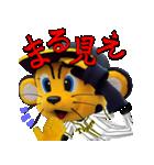 阪神タイガース 公式スタンプ2018(個別スタンプ:36)