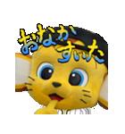阪神タイガース 公式スタンプ2018(個別スタンプ:37)