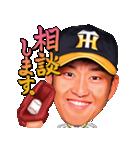 阪神タイガース 公式スタンプ2018(個別スタンプ:38)