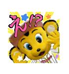 阪神タイガース 公式スタンプ2018(個別スタンプ:39)