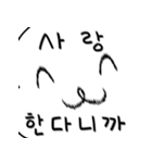 3combo expression(個別スタンプ:3)