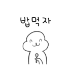 3combo expression(個別スタンプ:4)