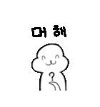 3combo expression(個別スタンプ:10)