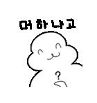 3combo expression(個別スタンプ:11)
