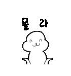 3combo expression(個別スタンプ:13)