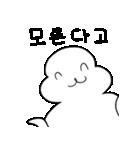 3combo expression(個別スタンプ:14)