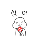 3combo expression(個別スタンプ:22)