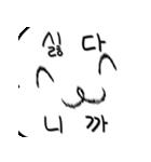 3combo expression(個別スタンプ:24)