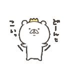王様はクマ2(個別スタンプ:36)