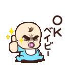 目ヂカラ☆ベイビー【男の子】(個別スタンプ:01)