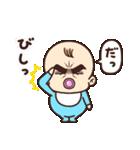 目ヂカラ☆ベイビー【男の子】(個別スタンプ:02)