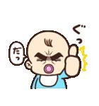 目ヂカラ☆ベイビー【男の子】(個別スタンプ:03)