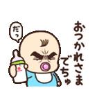 目ヂカラ☆ベイビー【男の子】(個別スタンプ:04)