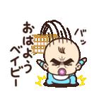 目ヂカラ☆ベイビー【男の子】(個別スタンプ:05)