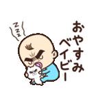 目ヂカラ☆ベイビー【男の子】(個別スタンプ:06)
