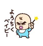 目ヂカラ☆ベイビー【男の子】(個別スタンプ:07)
