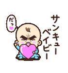 目ヂカラ☆ベイビー【男の子】(個別スタンプ:10)
