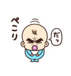 目ヂカラ☆ベイビー【男の子】(個別スタンプ:11)