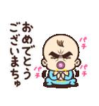 目ヂカラ☆ベイビー【男の子】(個別スタンプ:13)