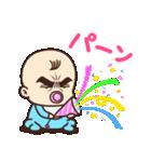 目ヂカラ☆ベイビー【男の子】(個別スタンプ:14)