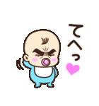 目ヂカラ☆ベイビー【男の子】(個別スタンプ:15)
