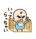 目ヂカラ☆ベイビー【男の子】(個別スタンプ:16)