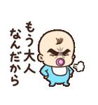 目ヂカラ☆ベイビー【男の子】(個別スタンプ:17)