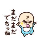 目ヂカラ☆ベイビー【男の子】(個別スタンプ:18)