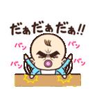 目ヂカラ☆ベイビー【男の子】(個別スタンプ:19)
