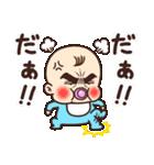 目ヂカラ☆ベイビー【男の子】(個別スタンプ:20)