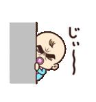 目ヂカラ☆ベイビー【男の子】(個別スタンプ:21)