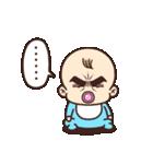 目ヂカラ☆ベイビー【男の子】(個別スタンプ:23)