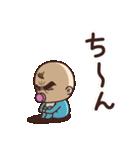 目ヂカラ☆ベイビー【男の子】(個別スタンプ:24)
