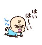 目ヂカラ☆ベイビー【男の子】(個別スタンプ:25)
