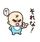 目ヂカラ☆ベイビー【男の子】(個別スタンプ:26)