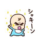 目ヂカラ☆ベイビー【男の子】(個別スタンプ:27)