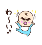 目ヂカラ☆ベイビー【男の子】(個別スタンプ:29)