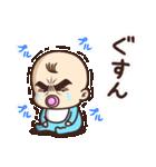目ヂカラ☆ベイビー【男の子】(個別スタンプ:30)